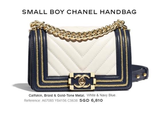 chanel braid boy small
