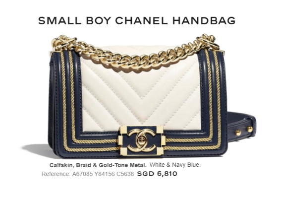chanel braid boy small