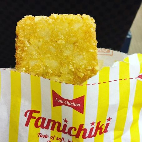 Image result for japan family mart hashbrown